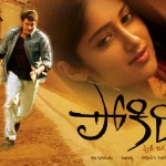 original_pokiri_46e76952e0e88