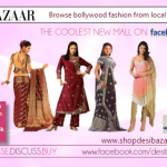 desibazaar