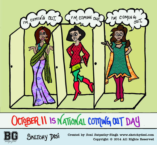 sketchy desi national coming out day