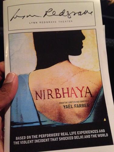 Nirbhaya 2