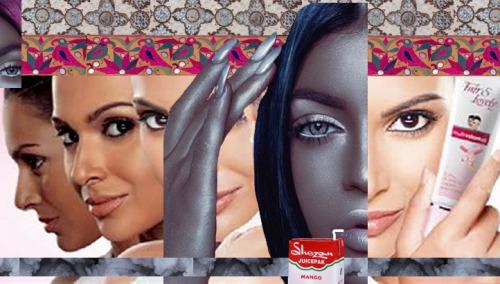 """""""$hezantino"""" - Sania Noreen Ahmed"""