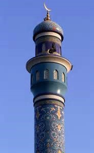 blue minaret magazine