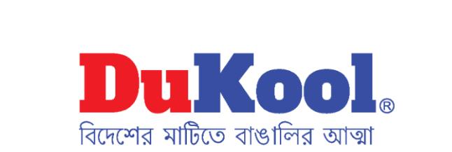 dukool literary magazine