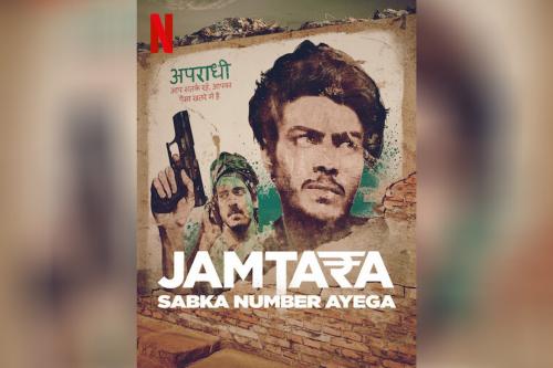 Jamtara Featured Image - Netflix